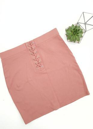 Пудровая юбка со шнуровкой спереди