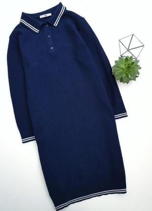 Стильное синие платье поло