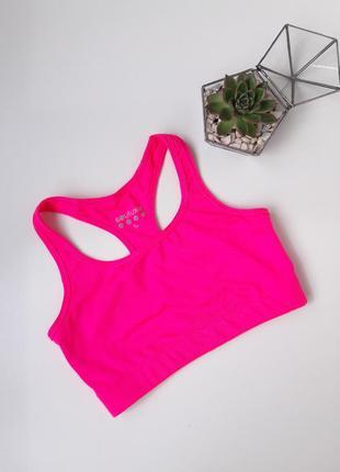 Розовый спортивный топ для фитнесса тренировок