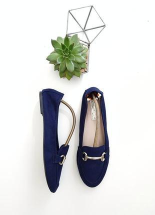 Темно-синие лоферы балетки туфли под замш