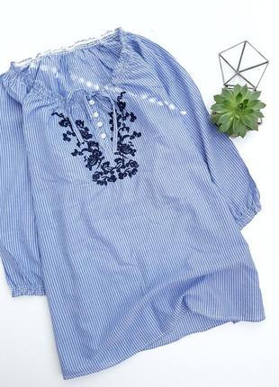 Блуза рубашка в полоску с орнаментом вышивкой