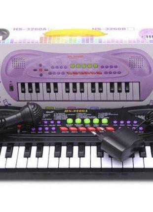 Детское пианино с микрофоном (32 клавиши) HS3260A