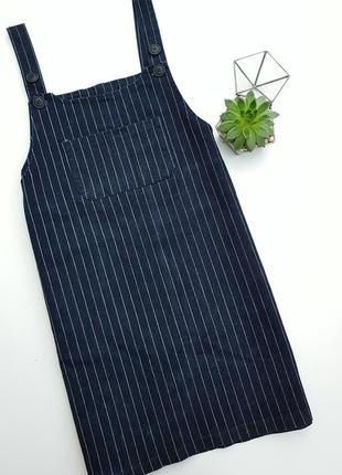 Трендовый темно-синий плотный ромпер платье сарафан в полоску