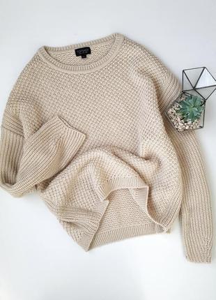 Песочный бежевый вязаный свитер