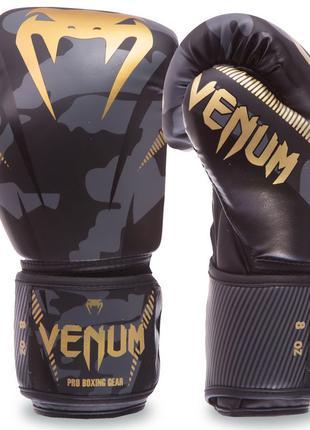 Рукавиці Боксерські VENUMIMPACT BO-0870 8-12 Унцій