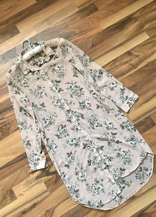 Удлиненная блуза с разрезами по бокам new look