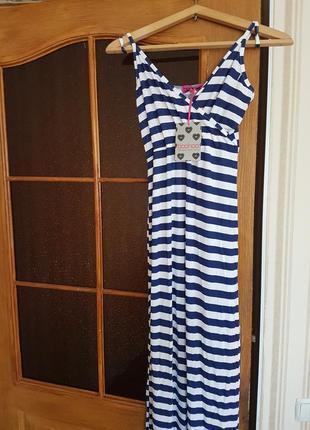 Длиное платье макси в морском стиле.boohoo
