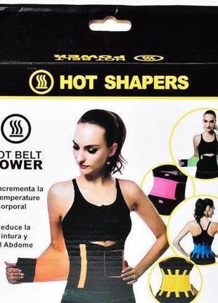 Hot shapers belt power пояс для похудения