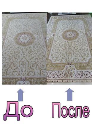 Химчистка(стирка) ковров и больших ковролинов на дому