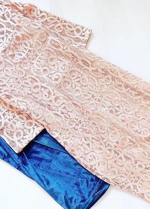 Розовое ажурное платье next миди