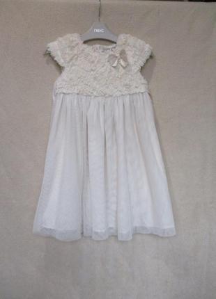 Нарядное кремовое платье с мехом 5-6 лет