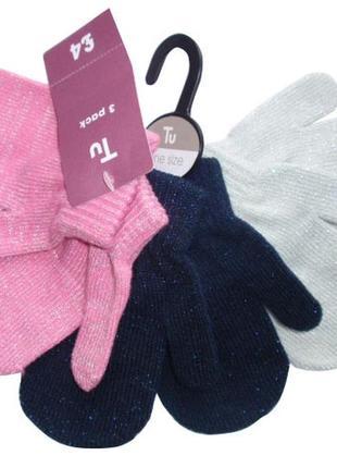 Набор 3 пары рукавицы варежки для девочки бренд tu англия