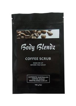 Body Blendz - кофейный скраб для тела от целлюлита и растяжек ...