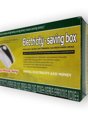 Saving Box - Экономитель электроэнергии (Сейвинг Бокс)