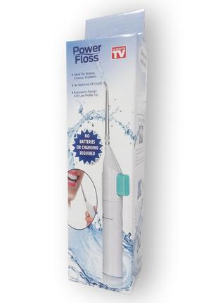Power Floss - Ирригатор для полости рта и ухода за зубами (Пау...