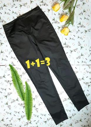 🎁1+1=3 крутые узкие зауженные черные джинсы с высокой посадкой...