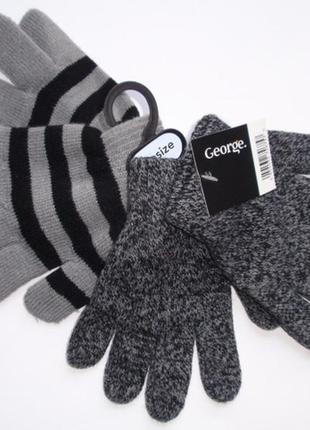 Набор 2 пары перчатки детские для мальчика бренд george англия