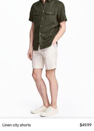 Льняные шорты от h&m