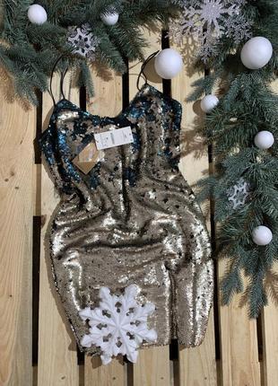 Шикарное новогоднее платье в пайетки