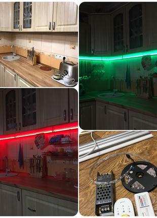 Установка LED освещения, светодиодной ленты