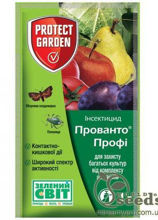 """Инсектицид """"Прованто Профи"""", (Децис Профи)1 г, Protect Garden ..."""