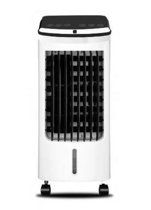 Портативный охладитель воздуха Germatic BL-199DLR-A с пультом/...