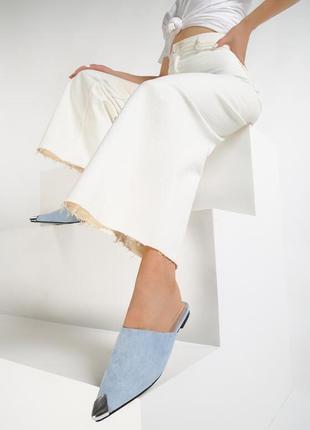 Голубые стильные замшевые мюли