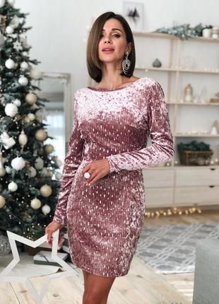 Бархатное платье цвета пудра