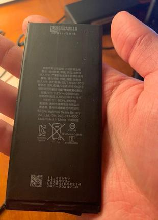 Продам батарею на Iphone 7+