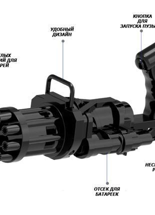 Автоматическая игрушка-пулемет для создания мыльных пузырей Bu...