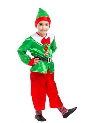 Карнавальный костюм новогоднего эльфа