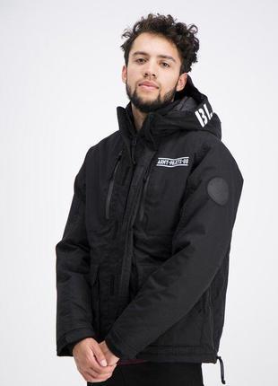 Новая мужская тёплая спортивная куртка с капюшоном new yorker