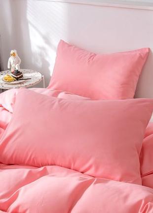Однотонное розовое постельное бельё