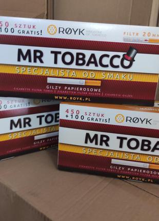 Гильзы для сигарет, гильзы для табака, сигаретные гильзы MR.Tobac