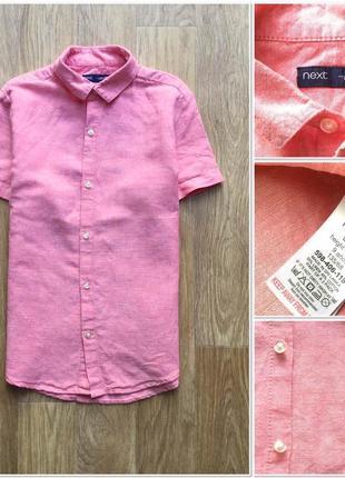 Рубашка next на мальчика 9 лет