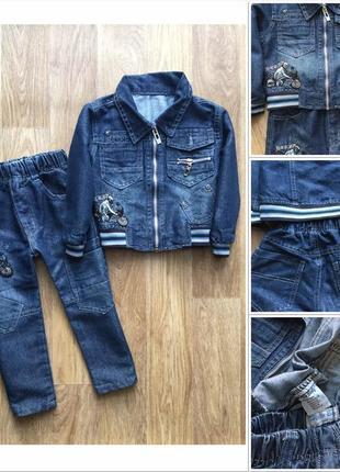 Костюм джинсовый на мальчика 2-3 года