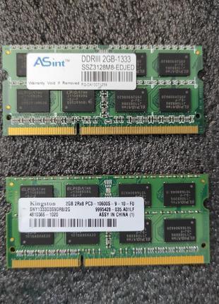 Оперативная память DDR 3 4Gb 2x2GB