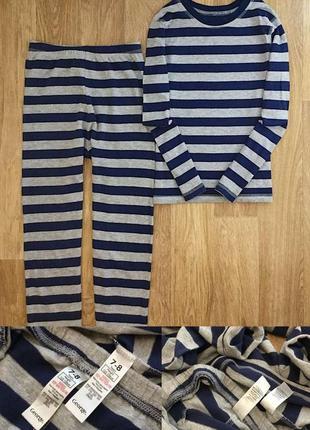 Пижама на мальчика 7-8 лет
