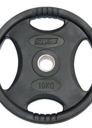 Диск для штанги Stein Обрезиненный 10 кг (DB6061-10)
