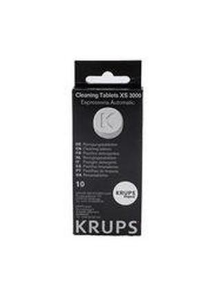 Таблетки для удаления кофейного жира кофемашин (10шт.) Krups X...