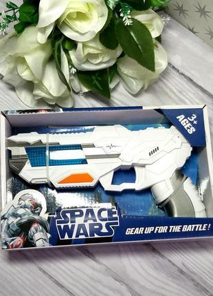 Пистолет космический бластер 2 светящийся