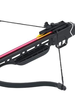 Арбалет Man Kung MK-150A2 черный (100.00.44)