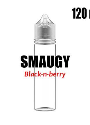Ароматизатор SMAUGY пищевой 0мг 120мл Black-n-berry Клюква + м...