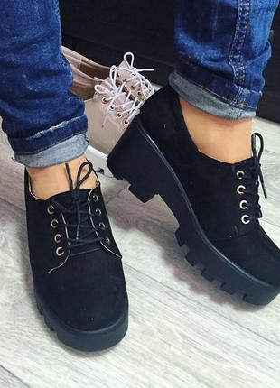 Броги, ботинки на платформе