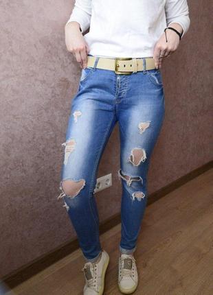 Рваные джинсы nowy made in tyrkey