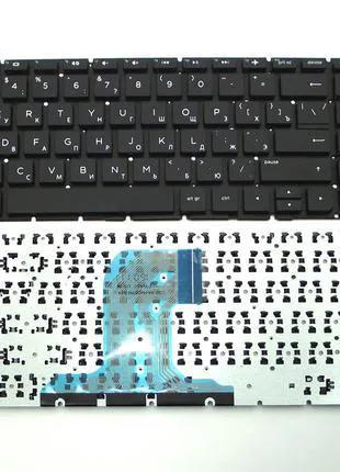 Клавиатура для ноутбука HP 255 G5 новая