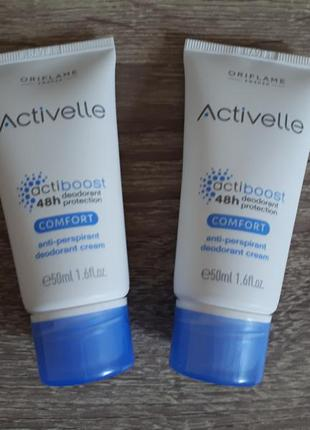 Кремовый дезодорант-антиперспирант с ухаживающим комплексом ac...