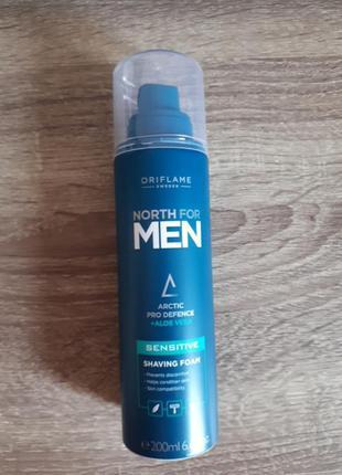 Пена для бритья для чувствительной кожи   north for men