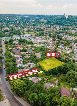Велика ділянка по вул. Панянка