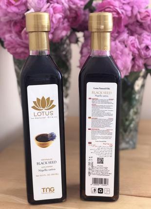 Black seed lotus-лотус-масло чорного кмину 500 мл оригінал єгипет